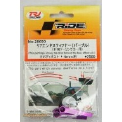 RI-28000 RIDE 1/10 Touring Car Rear End Stiffner, Purple