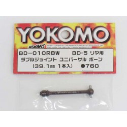 YOKOMO BD- 010RBW Rear Double Joint Bone