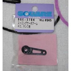 SQUARE SGE- 37BY Alu Servohorn 20mm Yokomo Blue (KO Sanwa)